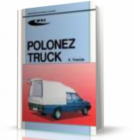 POLONEZ TRUCK 1,6i 1,9D